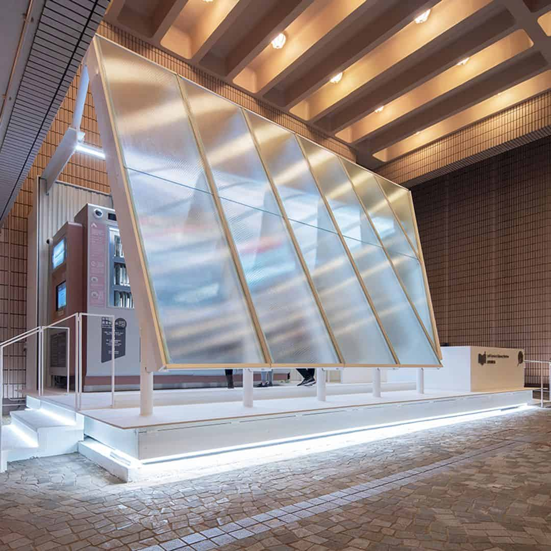 Urban Serene Library Station By Architectural Services Department HKSARG 3