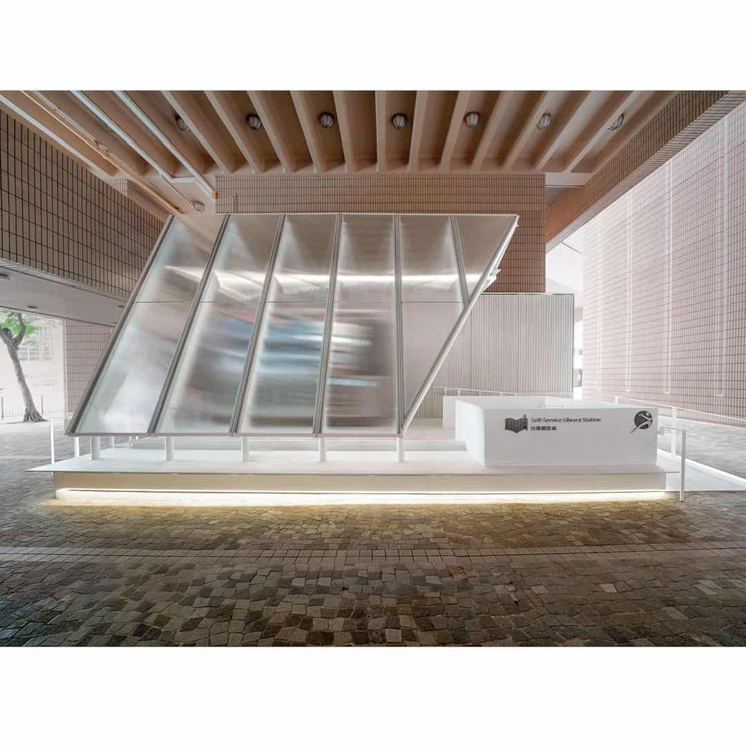 Urban Serene Library Station By Architectural Services Department HKSARG 4